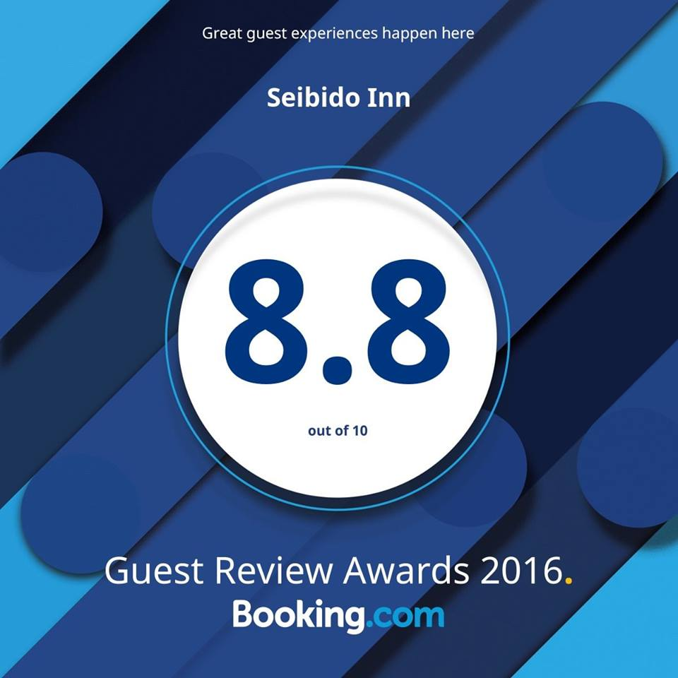 Booking.com 2016 Guest Review Award